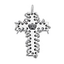 Piercing Cross Pendant